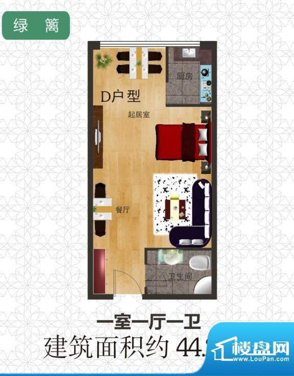 信德·彩世界户型图d 1室1厅1卫面积:44.27平米