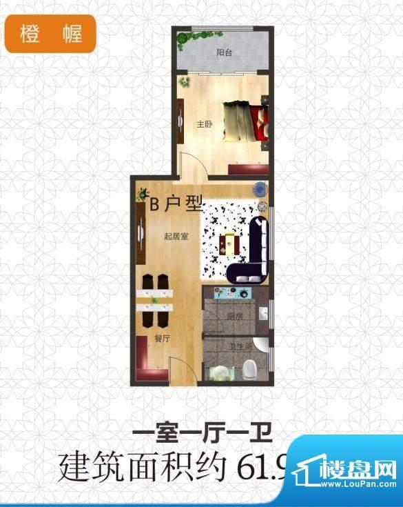 信德·彩世界户型图b 1室1厅1卫面积:61.93平米