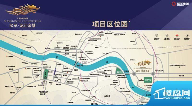 汉军龙江帝景区位图