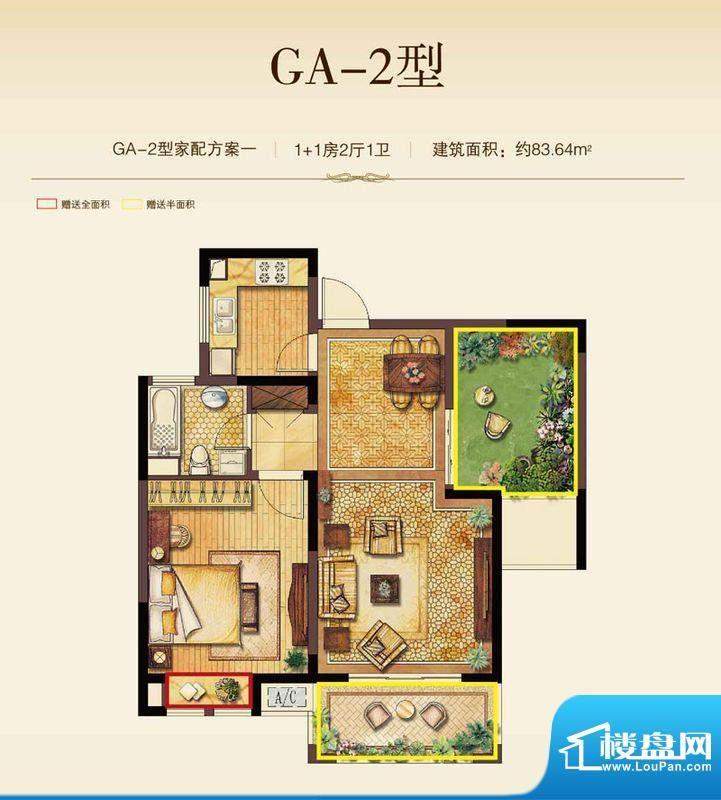 丽湾域户型图29#、30#楼中间户面积:83.64平米
