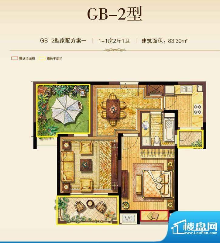 丽湾域户型图26#、29#、28#楼中面积:83.39平米