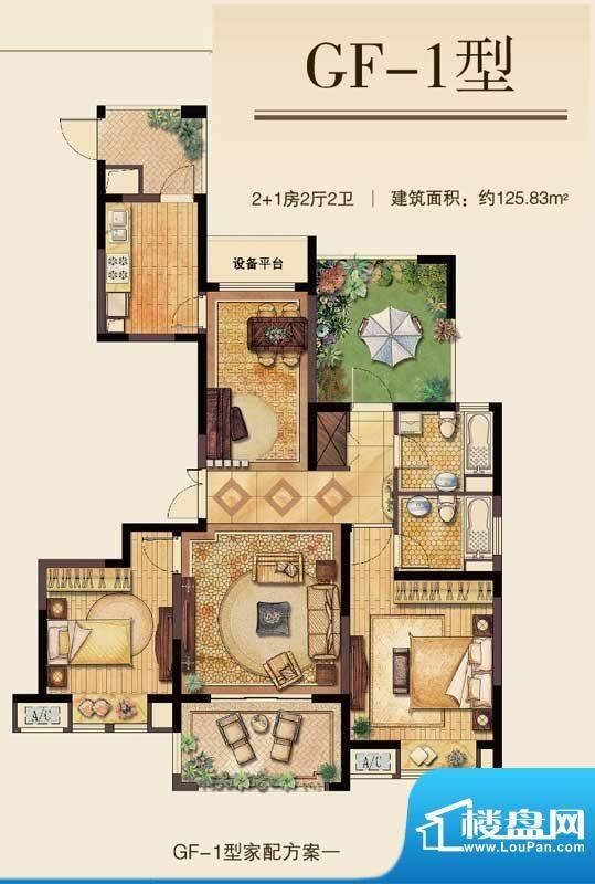 丽湾域户型图3#、4#楼边户GF-1面积:125.83平米
