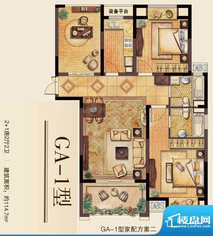 丽湾域户型图29#、30#楼边户GA面积:114.70平米