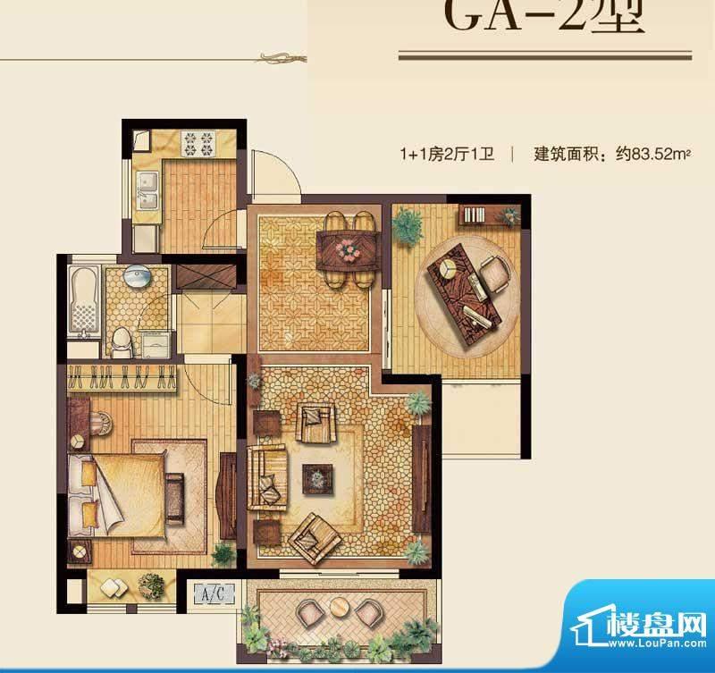 丽湾域户型图29#、30#中间户GA面积:83.52平米