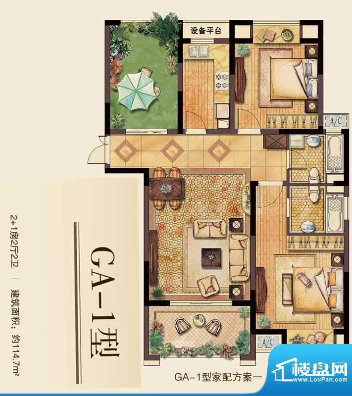 丽湾域户型图GA-1户型图 3室2厅面积:114.70平米