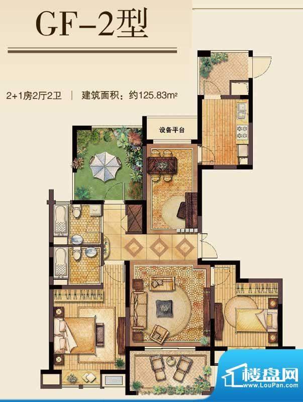 丽湾域户型图GF-2户型图 3室2厅面积:125.83平米