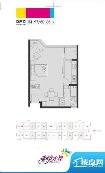 香悦水岸 1室 户型图面积:71.00平米