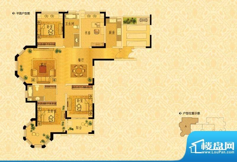 中南世纪城户型图高层16#A户型面积:161.00平米