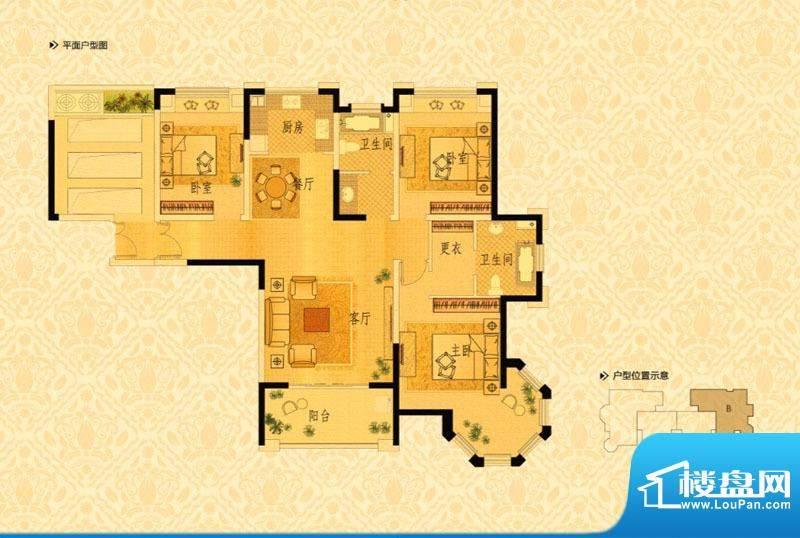 中南世纪城户型图高层16#B户型面积:135.00平米
