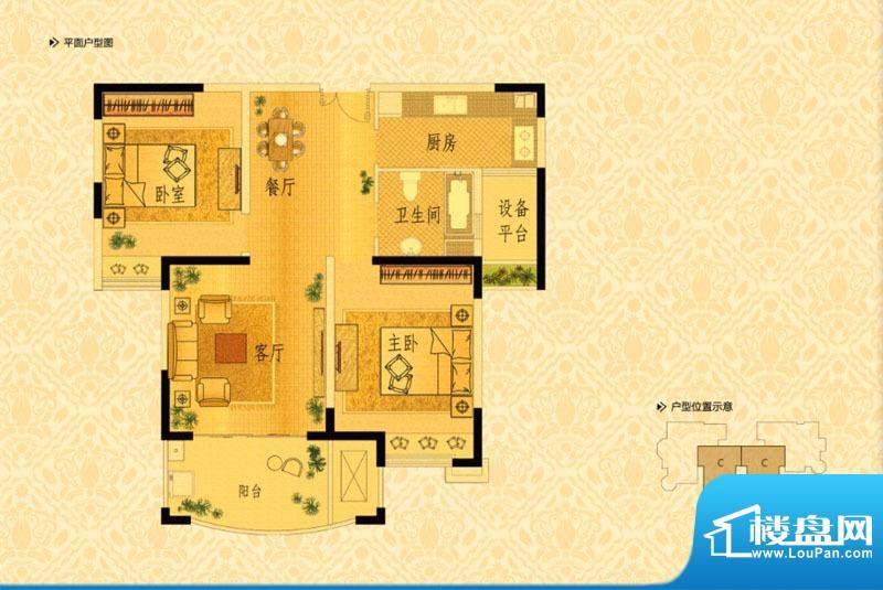 中南世纪城户型图高层16#C户型面积:98.00平米