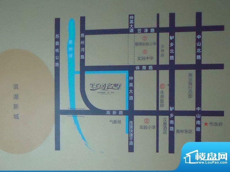 伟业滨河名墅交通图