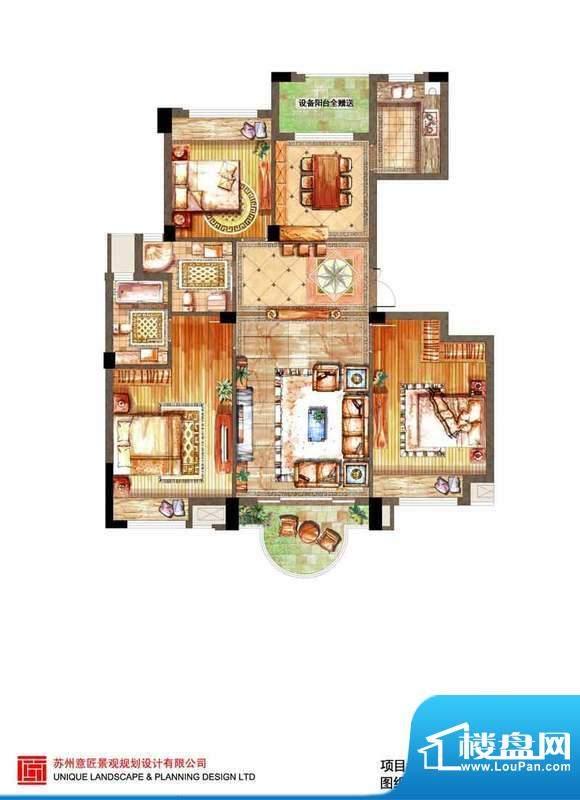 阳光悦湖公馆户型图25#302室户面积:142.00平米