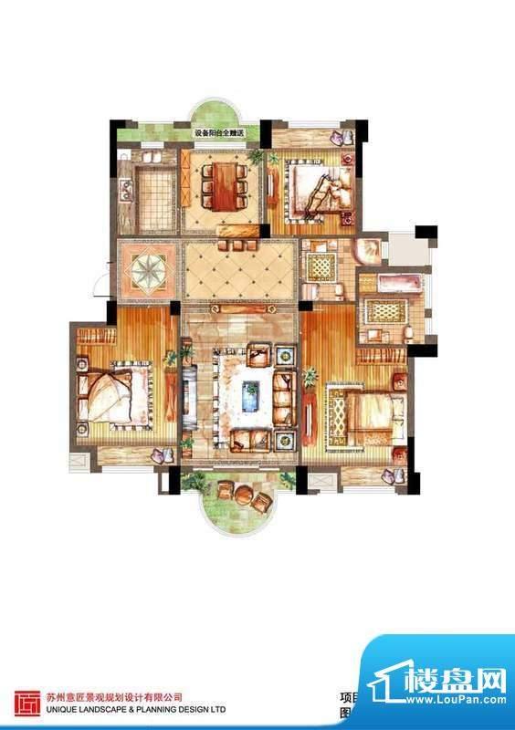 阳光悦湖公馆户型图25#301室户面积:142.00平米