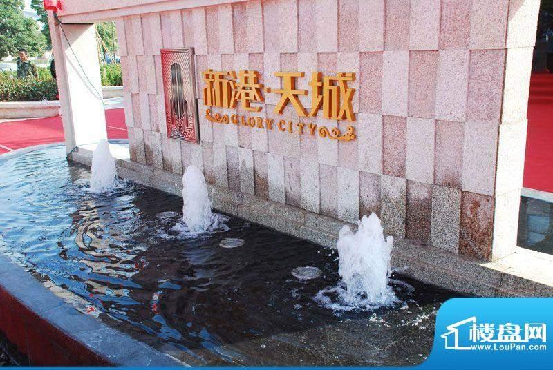 新港天城实景图售楼处实景(2011.11.8)