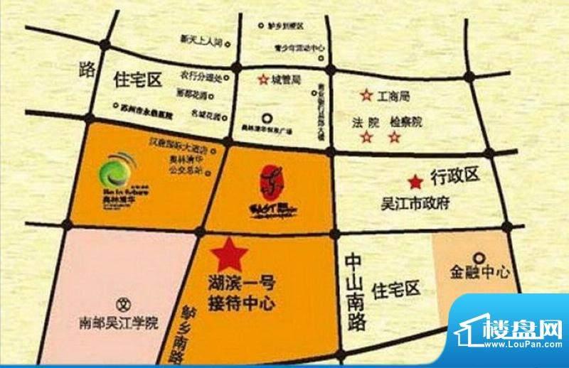 奥林清华首府交通图