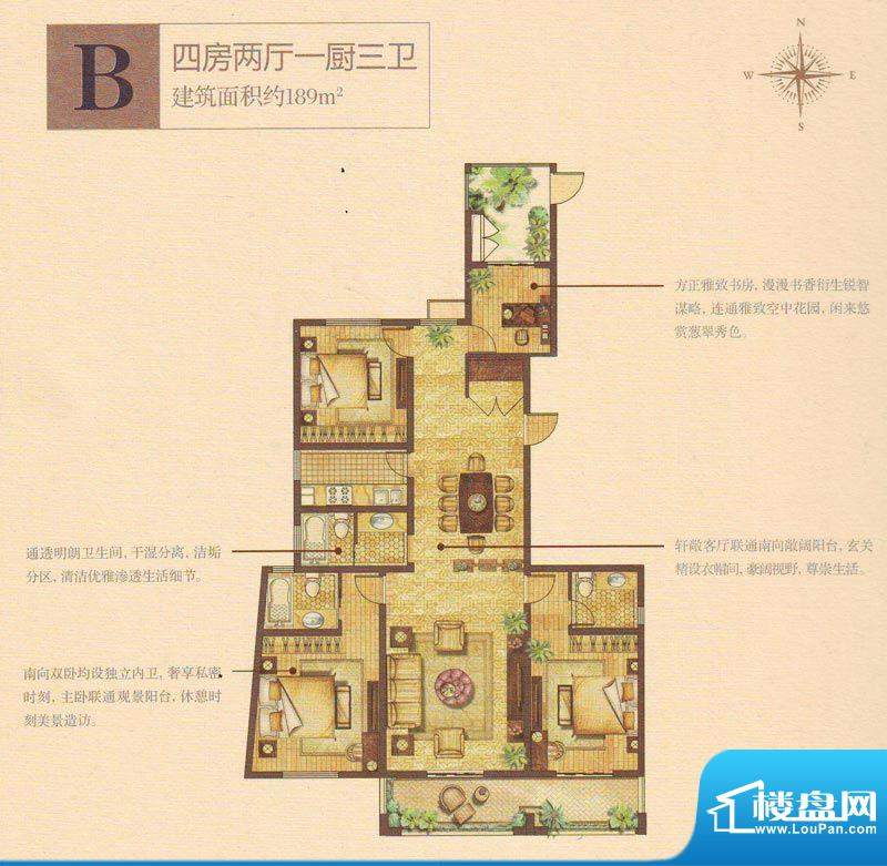 奥林清华首府户型图109#楼东中面积:189.00平米