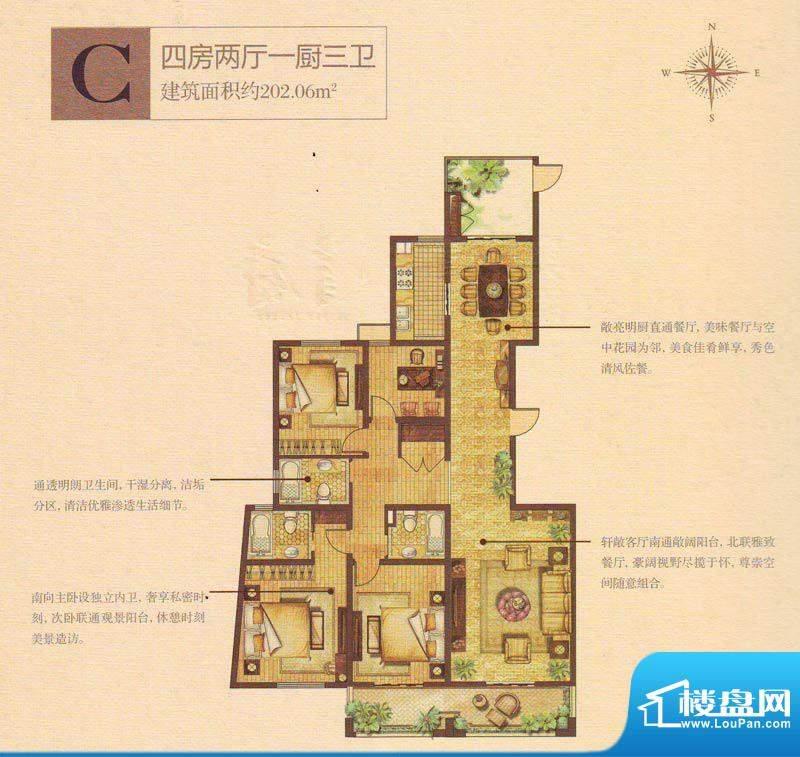 奥林清华首府户型图109#楼东中面积:202.06平米