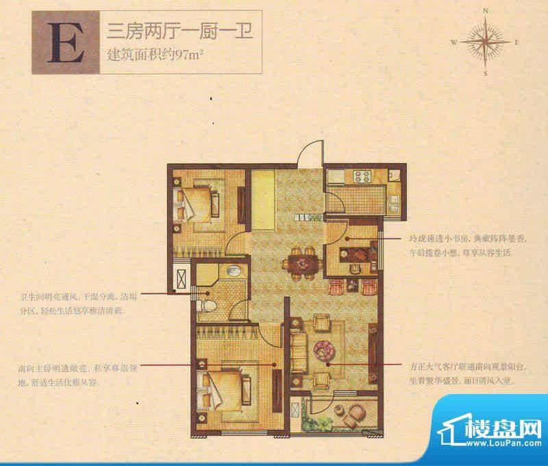奥林清华首府户型图101#楼E户型面积:97.00平米