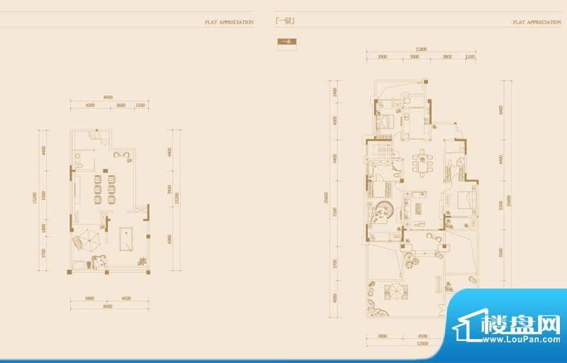 金科廊桥水岸户型图一期15#A户面积:234.00平米