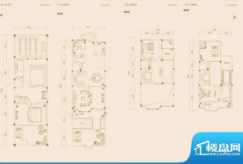 金科廊桥水岸户型图一期独栋别面积:420.00平米