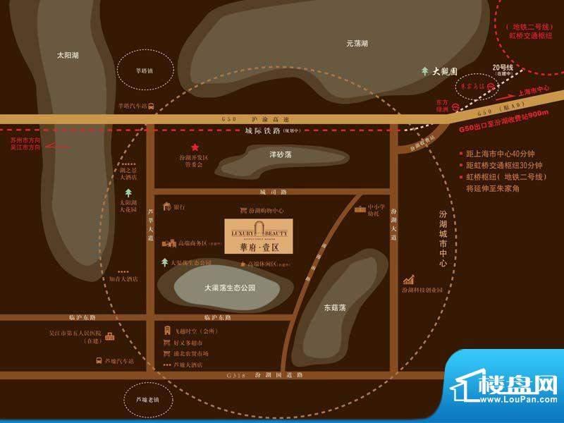 华府壹区交通图