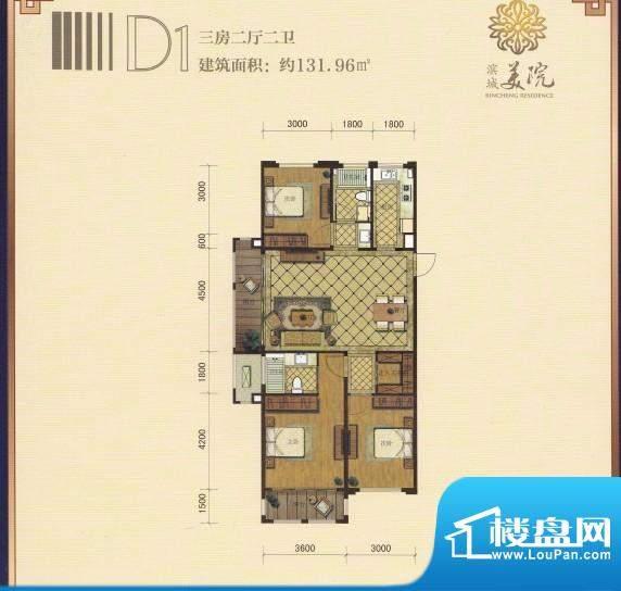 滨城美院户型图d1 面积:0.00m平米