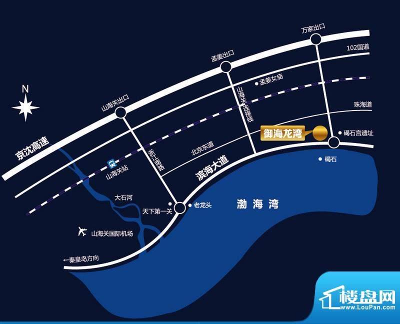 御海龙湾交通图