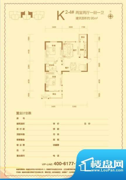 御海龙湾[JHNUPK2WA面积:0.00m平米