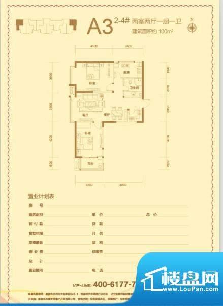 御海龙湾YVG5UO7U(E面积:0.00m平米