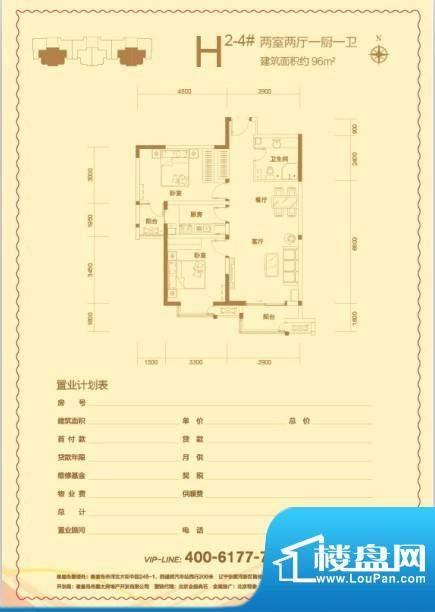 御海龙湾3Q3L]3R[}[面积:0.00m平米
