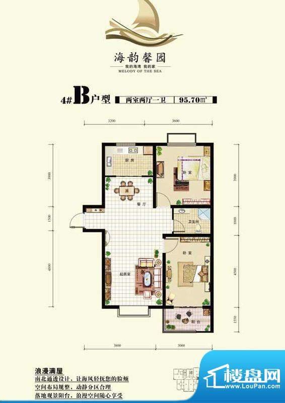 海韵馨园4#户型图 面积:0.00m平米