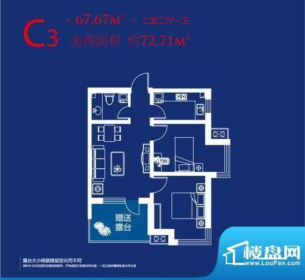 海上钓鱼台2 2室2厅面积:67.67m平米