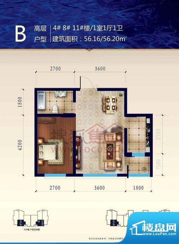 渤海玉园渤海2 1室1面积:56.16m平米