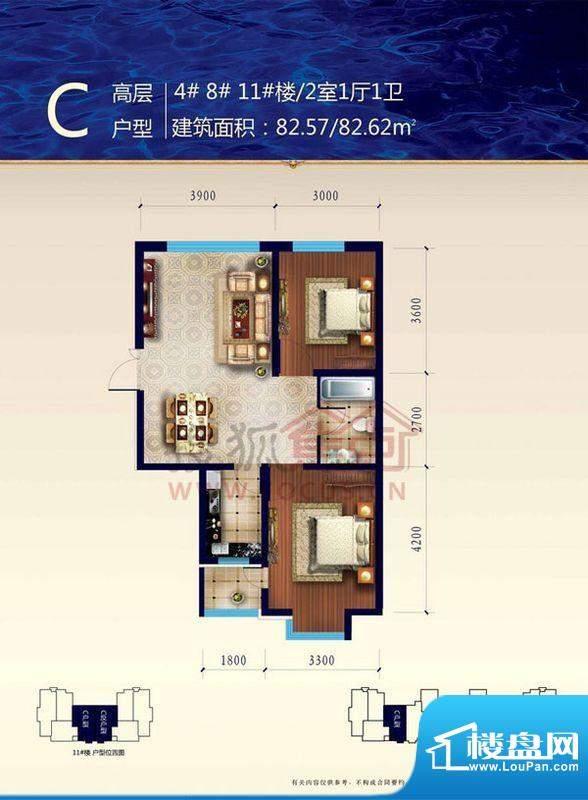 渤海玉园渤海3 2室1面积:82.57m平米