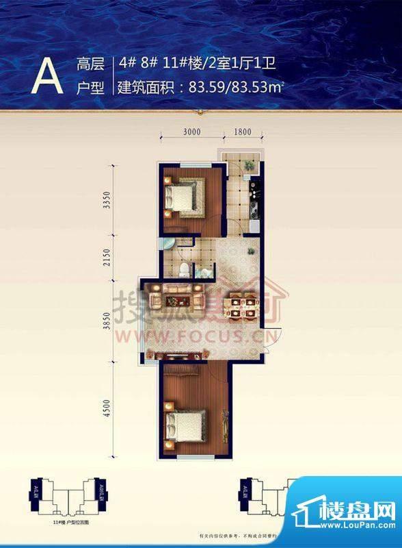渤海玉园渤海1 2室1面积:83.59m平米