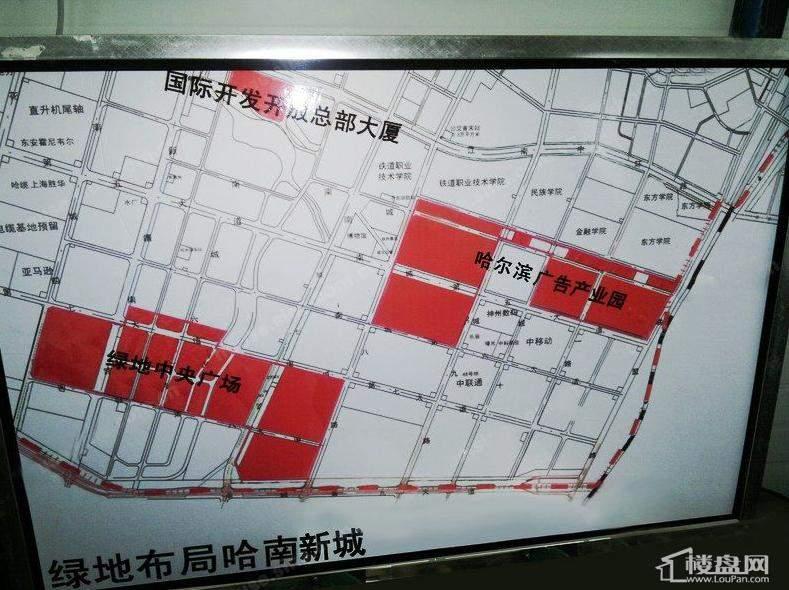 哈尔滨广告产业园