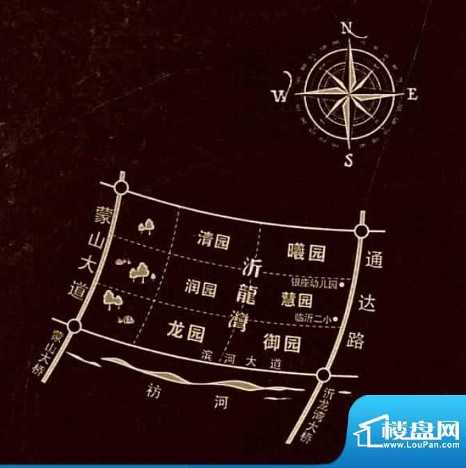 沂龙湾·龙园交通图