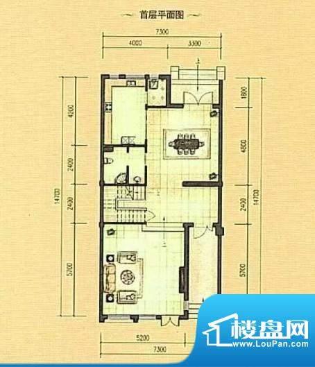 沂龙湾·龙园L联排3面积:234.37m平米