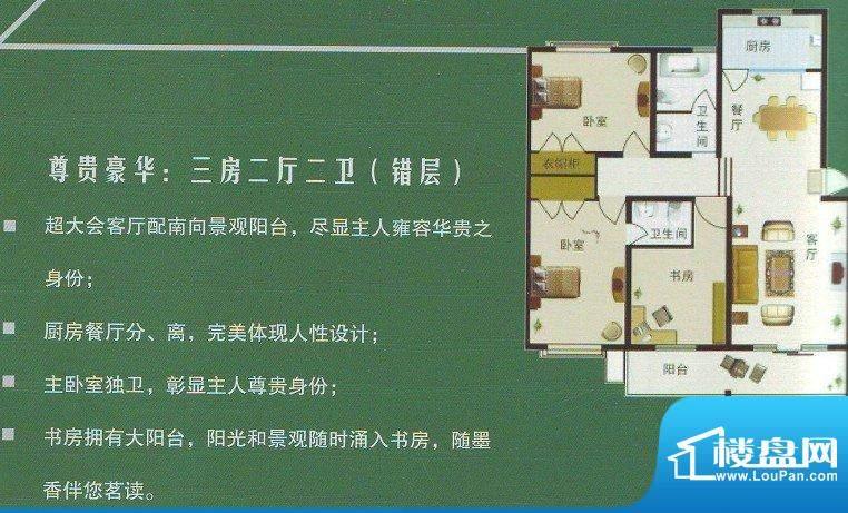 莲花山城123 3室2厅面积:0.00m平米