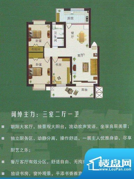 莲花山城123123 3室面积:0.00m平米