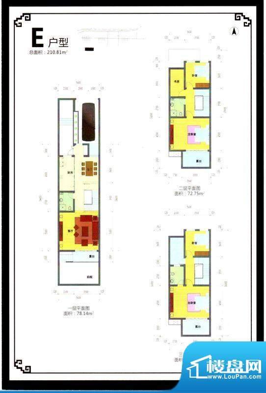 海纳曦园E户型 面积:0.00m平米