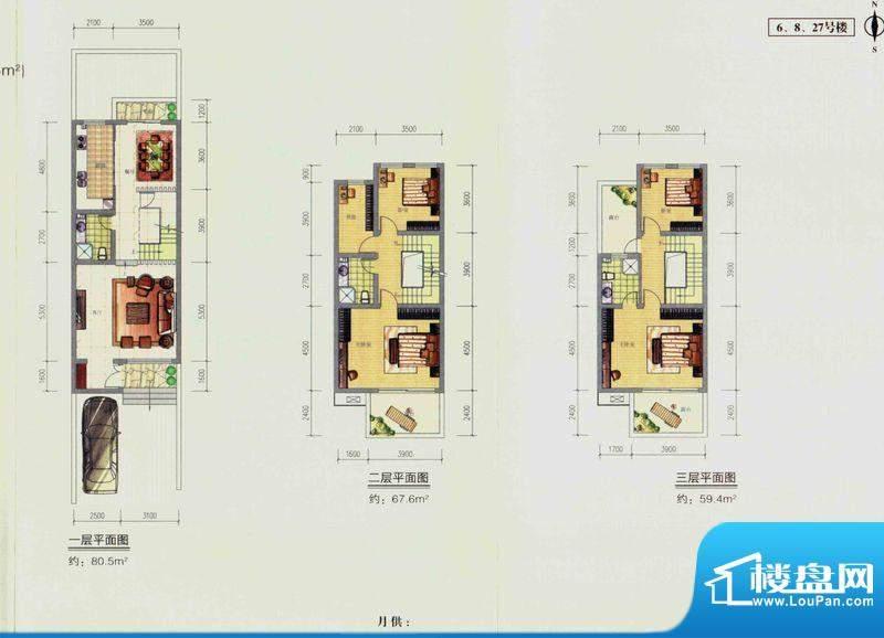 海纳曦园C区联排户型面积:0.00m平米
