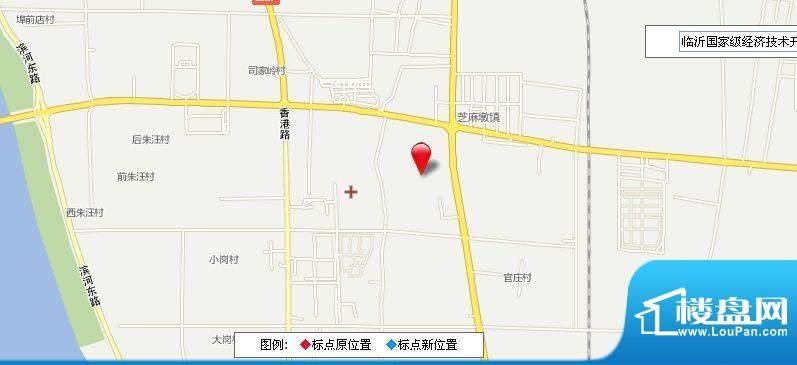 临沂安粮五金城360桌面截图20111201161