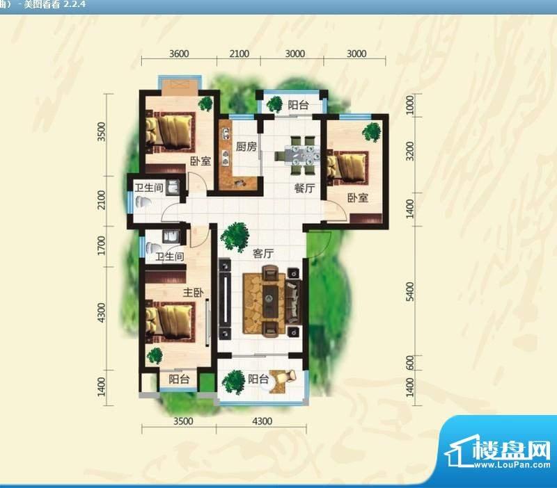 鸿豪城享山三室两厅面积:122.17m平米