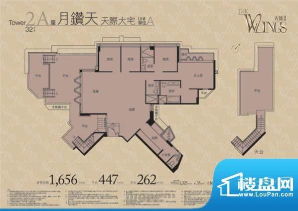 天晉二期(The Wings II) 天際大宅 (2A座月鑽天32樓A單位)平面圖