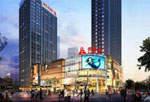 同丰•中央广场商铺