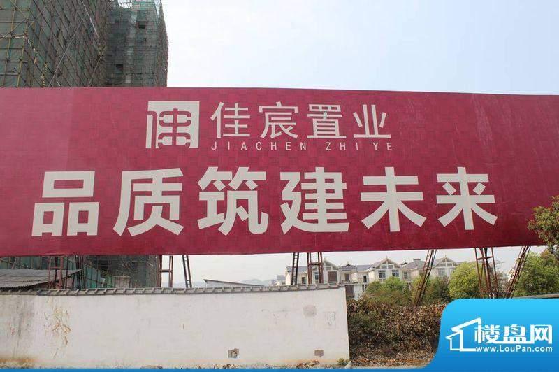 锦绣边城IMG_0544
