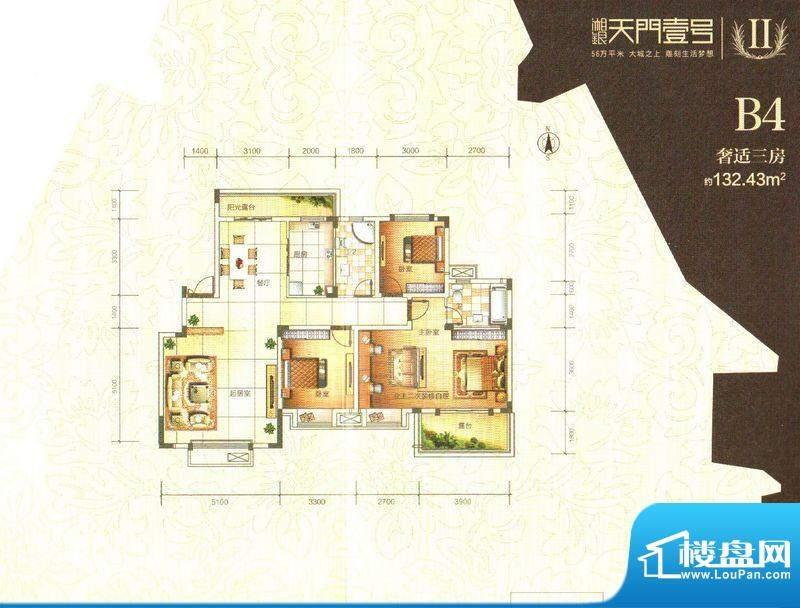 天门壹号B4 3室2厅2面积:132.43m平米