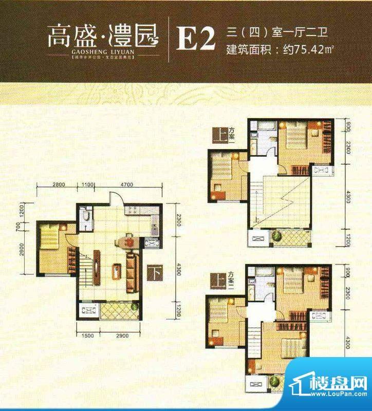 高盛·澧园户型E2 3面积:75.42m平米