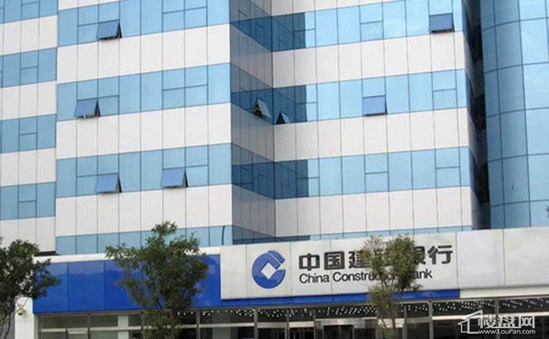 沽上江南周边临近中国建设银行